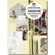 Livre d'artisanat en papier Kimono
