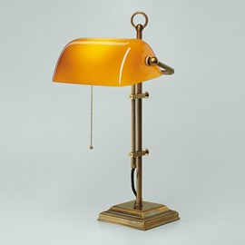 Lampe de banque Classic Square| Réglable en hauteur
