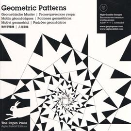 Livre Dessins géométriques