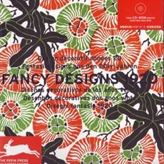 Livre Fancy Designs 1920