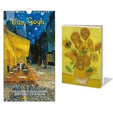 Coffret cadeau Van Gogh