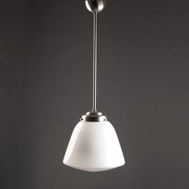 Lampe Suspendue Sphère d'école