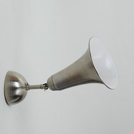 Petite Trompette Spotlight